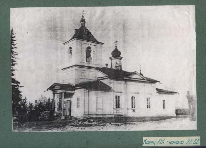 13. Фото храма ХIХ века